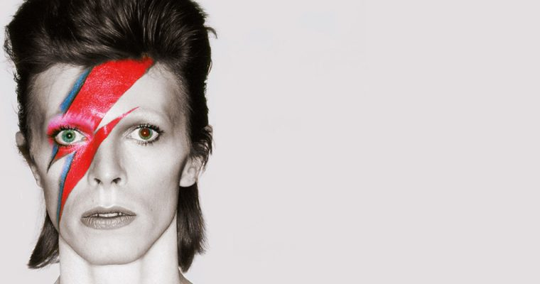 'David Bowie is': Una experiencia única